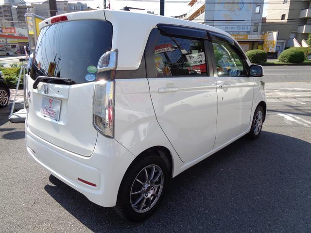 「ホンダ」「N-WGN」「コンパクトカー」「東京都」の中古車8