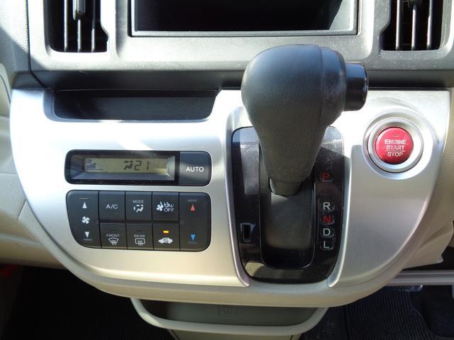 「ホンダ」「N-WGN」「コンパクトカー」「東京都」の中古車17