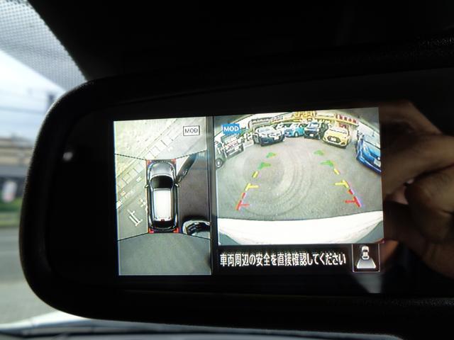 16GT FOUR 4WD ターボ ナビ ドラレコ 買取車(17枚目)