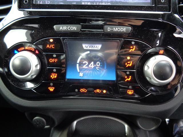 16GT FOUR 4WD ターボ ナビ ドラレコ 買取車(18枚目)