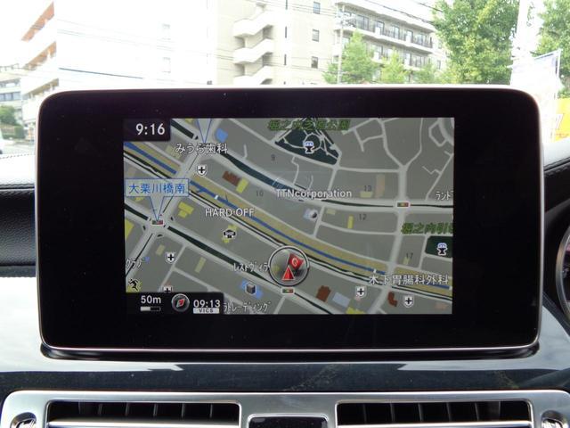 CLS220d AMGライン 本革シート 全周カメラ 買取車(8枚目)