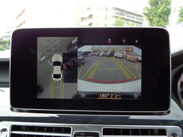 CLS220d AMGライン 本革シート 全周カメラ 買取車(9枚目)