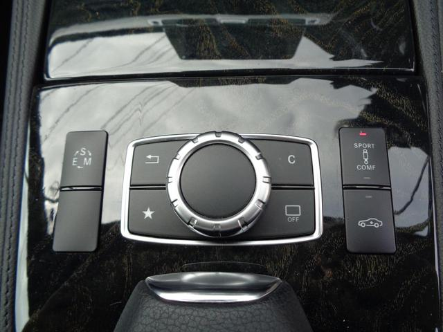 CLS220d AMGライン 本革シート 全周カメラ 買取車(12枚目)