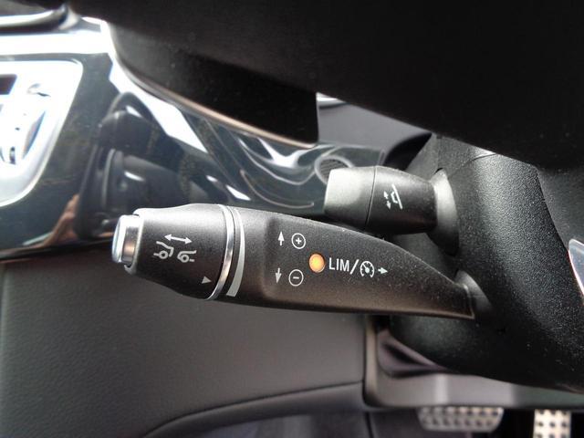 CLS220d AMGライン 本革シート 全周カメラ 買取車(18枚目)