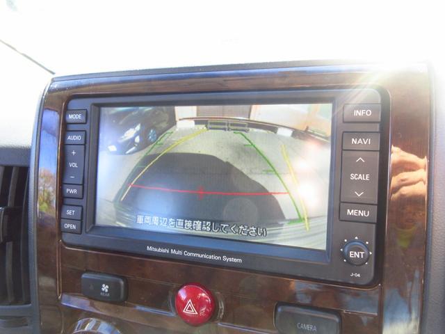 「三菱」「デリカD:5」「ミニバン・ワンボックス」「神奈川県」の中古車55