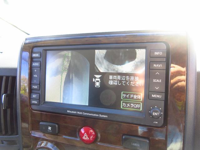 「三菱」「デリカD:5」「ミニバン・ワンボックス」「神奈川県」の中古車56