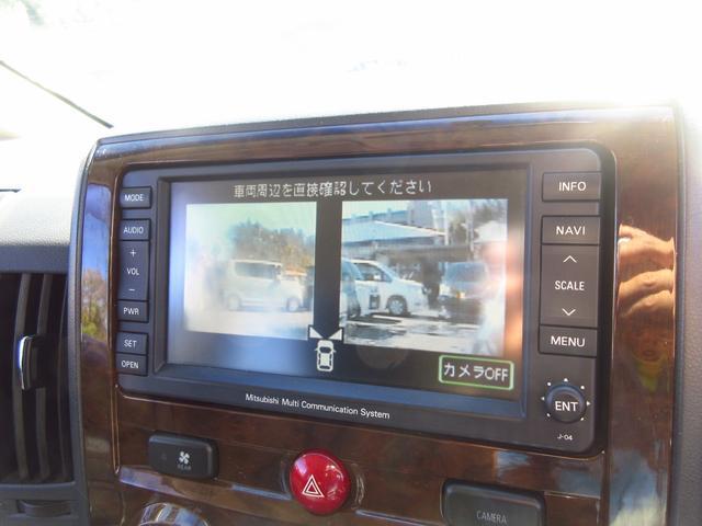 「三菱」「デリカD:5」「ミニバン・ワンボックス」「神奈川県」の中古車57