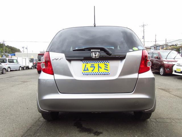 「ホンダ」「フィット」「コンパクトカー」「神奈川県」の中古車8