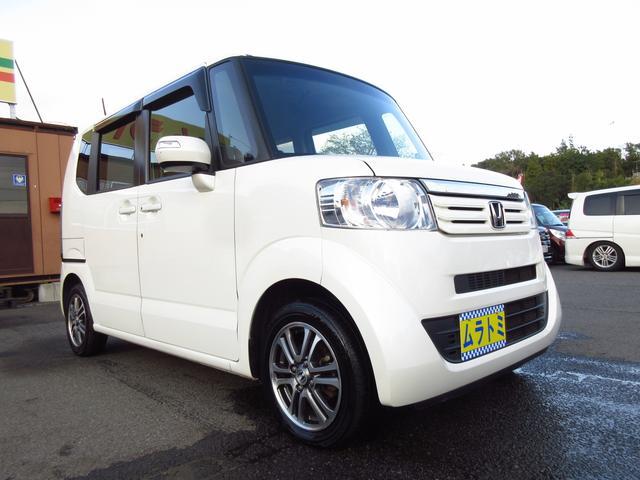 「ホンダ」「N-BOX」「コンパクトカー」「神奈川県」の中古車14