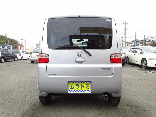 「ホンダ」「ザッツ」「コンパクトカー」「神奈川県」の中古車8