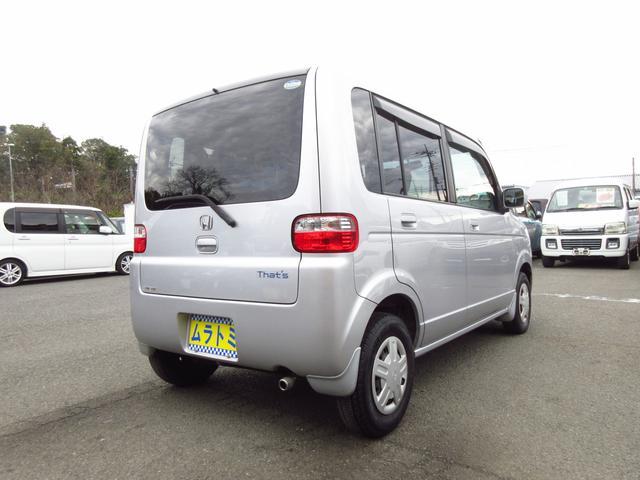 「ホンダ」「ザッツ」「コンパクトカー」「神奈川県」の中古車9