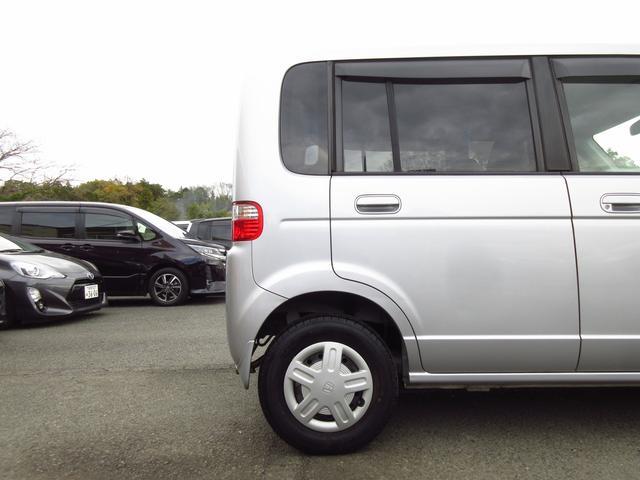「ホンダ」「ザッツ」「コンパクトカー」「神奈川県」の中古車11