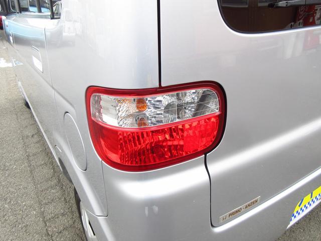「ホンダ」「ザッツ」「コンパクトカー」「神奈川県」の中古車20