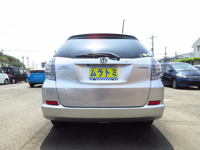 「ホンダ」「フィット」「ステーションワゴン」「神奈川県」の中古車8