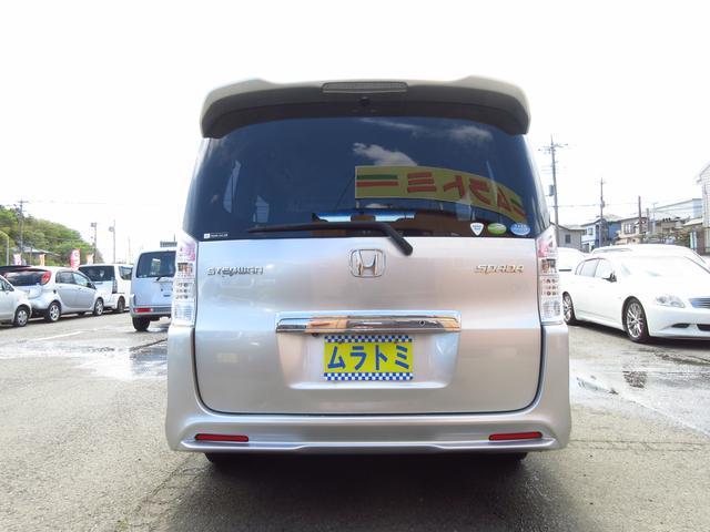 「ホンダ」「ステップワゴンスパーダ」「ミニバン・ワンボックス」「神奈川県」の中古車8