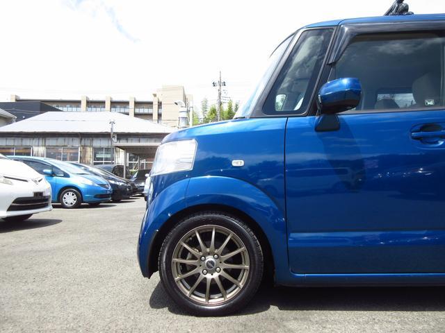 「ホンダ」「N-BOX+カスタム」「コンパクトカー」「神奈川県」の中古車4