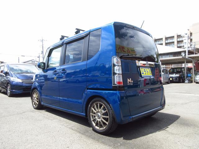 「ホンダ」「N-BOX+カスタム」「コンパクトカー」「神奈川県」の中古車7
