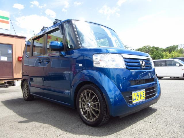 「ホンダ」「N-BOX+カスタム」「コンパクトカー」「神奈川県」の中古車14