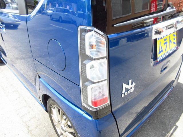「ホンダ」「N-BOX+カスタム」「コンパクトカー」「神奈川県」の中古車20