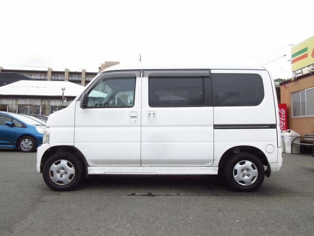 「ホンダ」「バモスホビオプロ」「軽自動車」「神奈川県」の中古車3