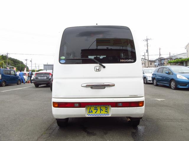 「ホンダ」「バモスホビオプロ」「軽自動車」「神奈川県」の中古車5