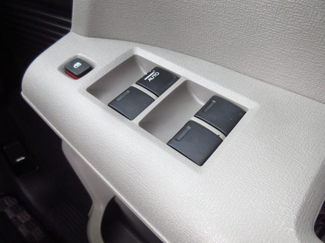 G ジャストセレクション メモリナビ地デジTV ETC パワースライドドア HIDライト 7人乗りキャプテンシート(53枚目)