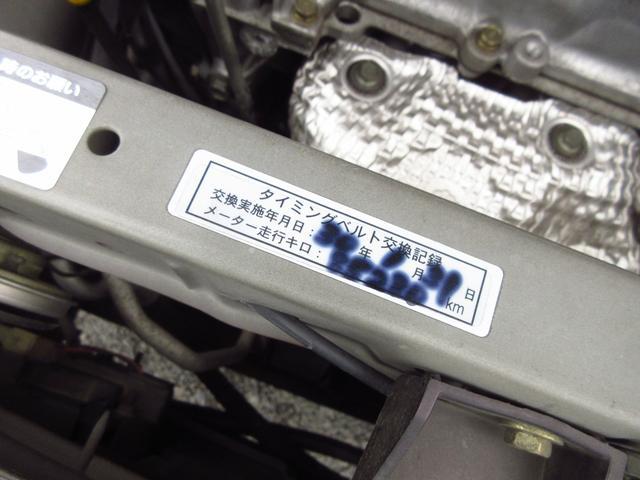 ミニライトスペシャル タイミングベルト交換済 キーレス 電格ミラー グレード専用アルミホイール フォグライト(29枚目)