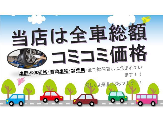 タイプS S タイミングベルト交換済み 4WD スーパーチャージャー 革ハンドル HIDライト キーレス(2枚目)