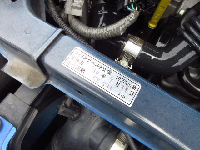 タイプS S タイミングベルト交換済み 4WD スーパーチャージャー 革ハンドル HIDライト キーレス(29枚目)