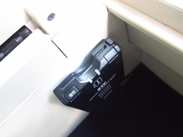 AS プライムセレクション 後期型 ハーフレザーシート HDDナビ地デジ 天井モニター パワーテール 両側パワスラ リアカメラ(53枚目)