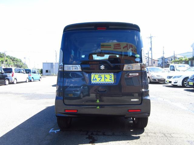 TS ターボ車 ブレーキサポート アイドリングストップ メモリナビ地デジ ブルートゥース 両側パワスラ(8枚目)