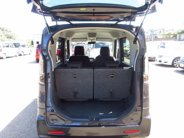 TS ターボ車 ブレーキサポート アイドリングストップ メモリナビ地デジ ブルートゥース 両側パワスラ(33枚目)