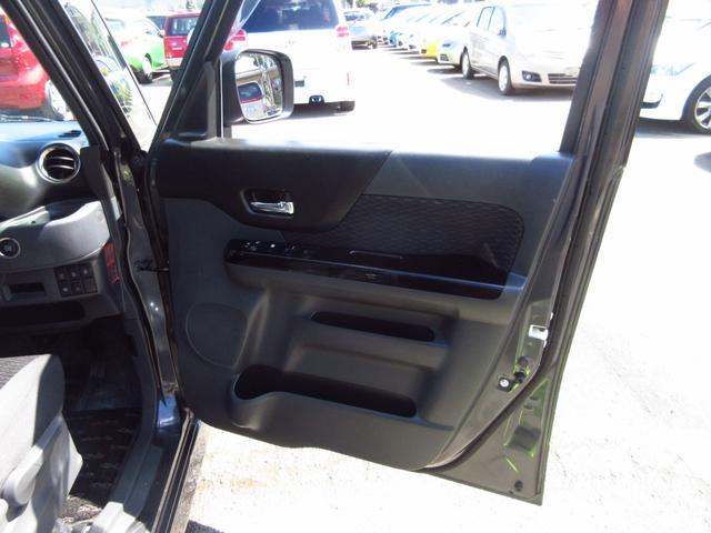 TS ターボ車 ブレーキサポート アイドリングストップ メモリナビ地デジ ブルートゥース 両側パワスラ(40枚目)