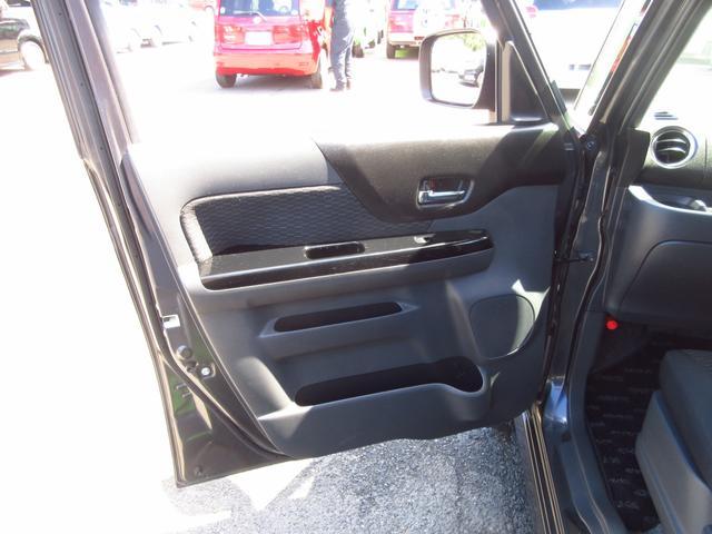 TS ターボ車 ブレーキサポート アイドリングストップ メモリナビ地デジ ブルートゥース 両側パワスラ(43枚目)