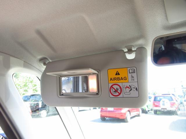 TS ターボ車 ブレーキサポート アイドリングストップ メモリナビ地デジ ブルートゥース 両側パワスラ(55枚目)