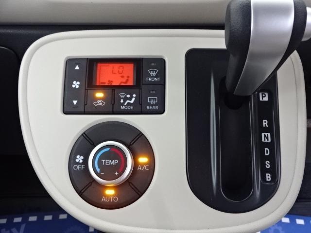 ダイハツ ミラココア X メモリーナビ地デジキーフリーETCアイドリングストップ