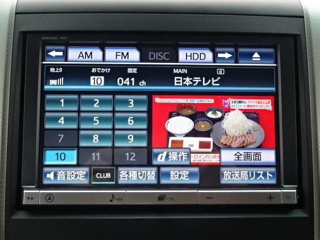 240S 7人 8型ナビフルセグTVブルートゥース両電動(7枚目)