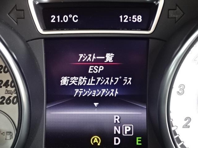 CLA250 AMGエクスクルーシブPKG 本革シート純ナビ(12枚目)