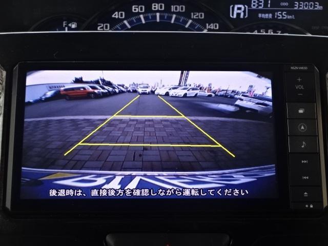 カスタムXトップエディションSAIIフルセグ電動スライド(16枚目)