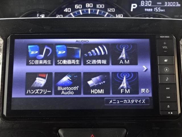 カスタムXトップエディションSAIIフルセグ電動スライド(17枚目)