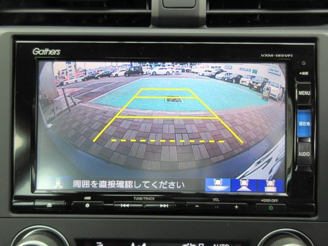 セダン ホンダセンシング黒革シート純正ナビ地デジBカメラ(9枚目)