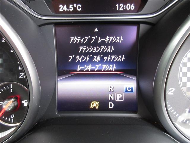 「メルセデスベンツ」「Aクラス」「コンパクトカー」「神奈川県」の中古車14