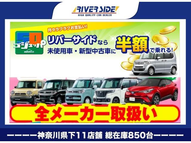 「メルセデスベンツ」「Aクラス」「コンパクトカー」「神奈川県」の中古車44