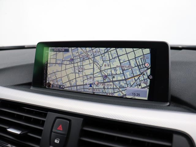 「BMW」「3シリーズ」「ステーションワゴン」「神奈川県」の中古車8