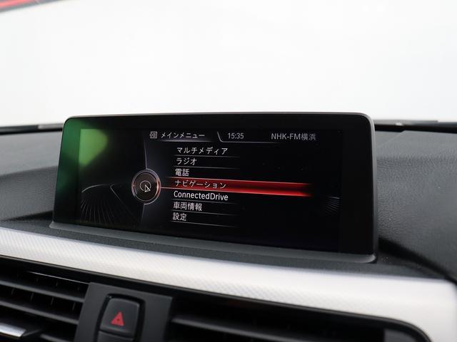 「BMW」「3シリーズ」「ステーションワゴン」「神奈川県」の中古車9