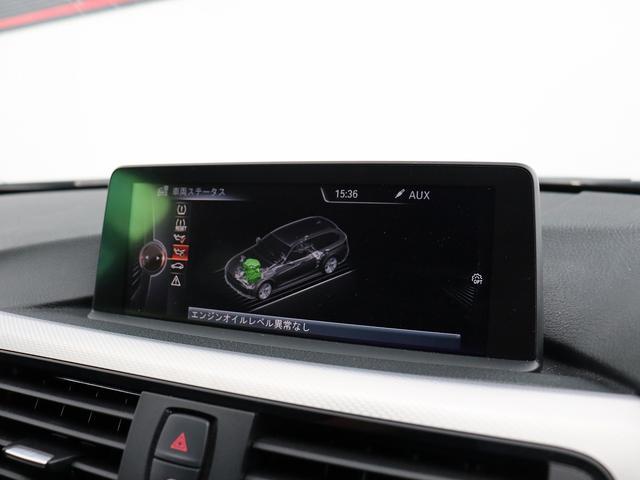 「BMW」「3シリーズ」「ステーションワゴン」「神奈川県」の中古車12