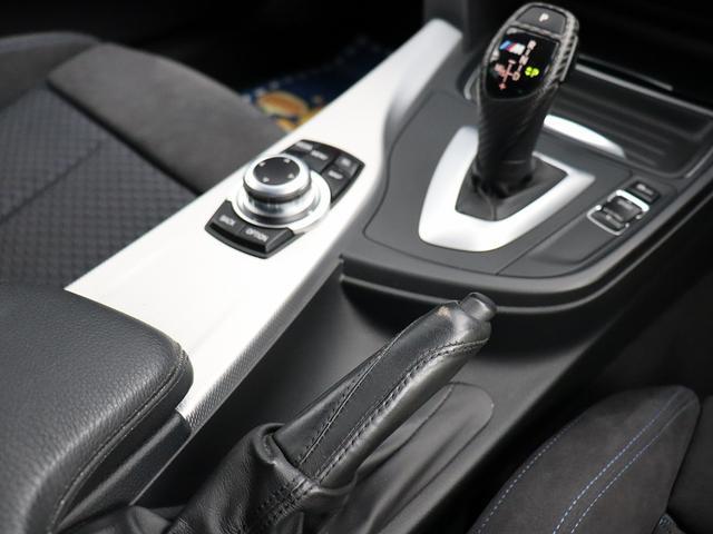 「BMW」「3シリーズ」「ステーションワゴン」「神奈川県」の中古車17