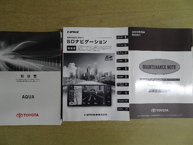 S  SDナビ・バックガイドモニター・横滑り防止装置付(20枚目)