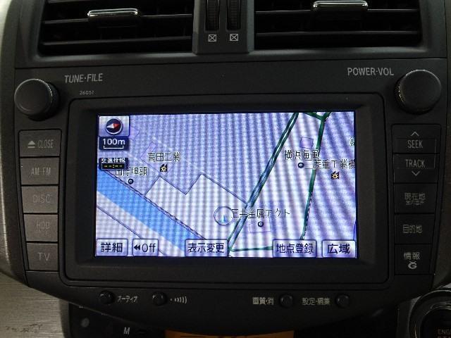 240S Sパッケージ HDDナビ バックカメラ ETC(6枚目)