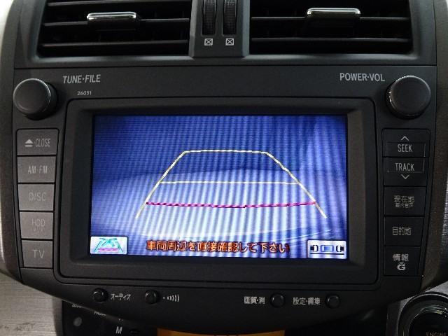 240S Sパッケージ HDDナビ バックカメラ ETC(7枚目)